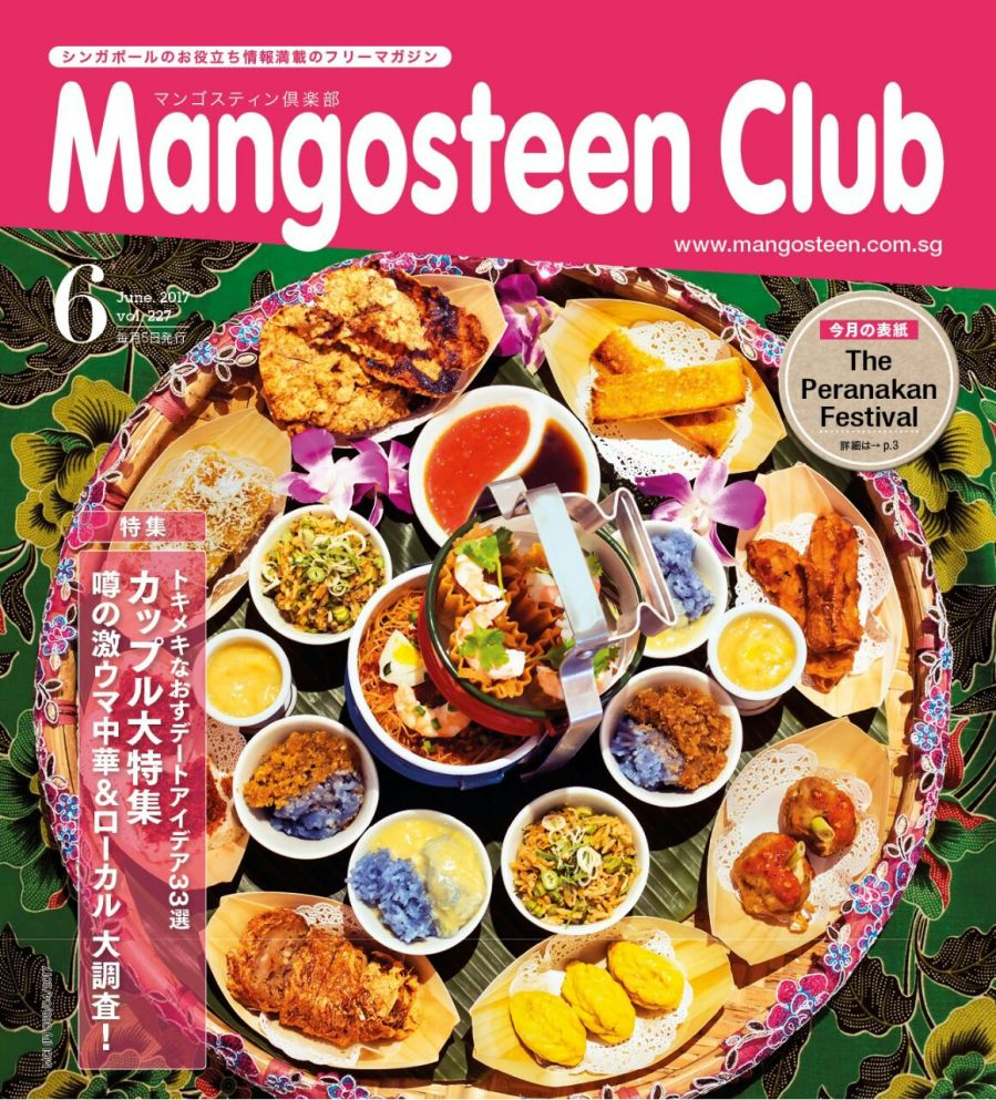 Mangosteen Club.jpeg