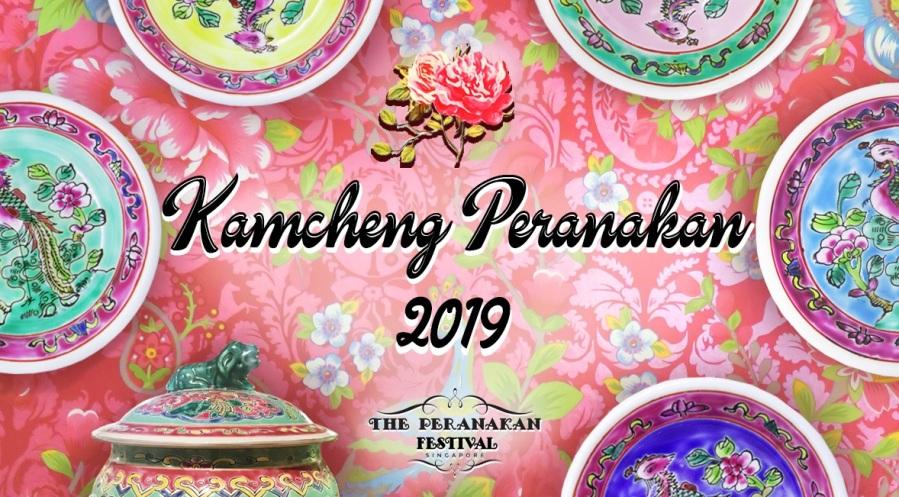 The Peranakan Festival Website Landing Page - Kamcheng Peranakan - Version 2a